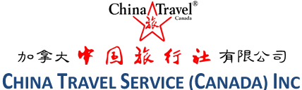 China Travel Service (Canada) Inc.